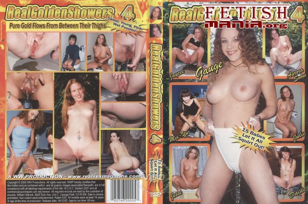 Real Golden Showers #4 (2000)