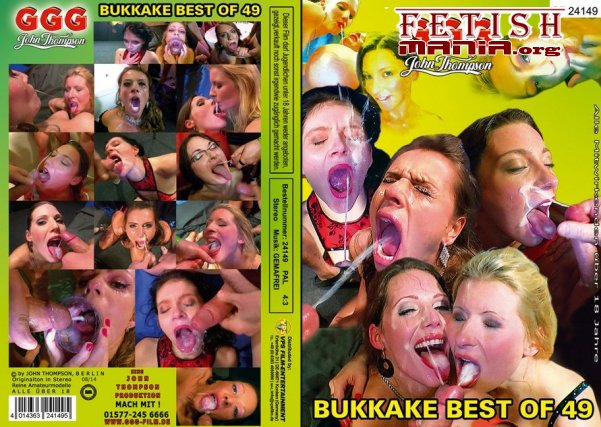 [GermanGooGirls] Best Of Bukkake #49 (2014) [Mini Hotcore]