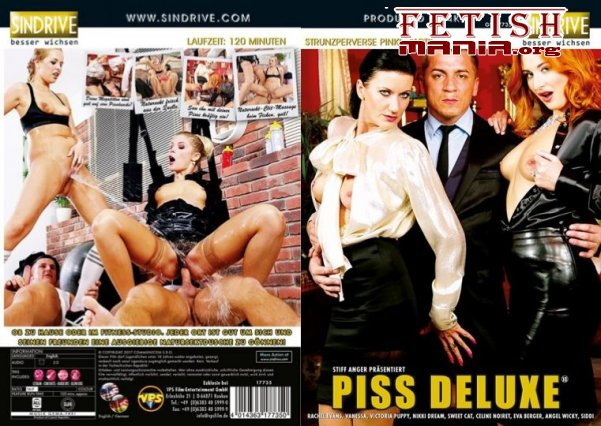 [SinDrive] Piss Deluxe #13 (2017) [Victoria Puppy]